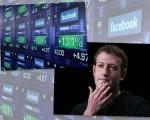 Facebook apresenta resultados de 10% acima do que a estimativa esperada para o período