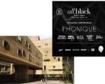 A festa All Black terá como palco a Praça da Artes no centro de São Paulo