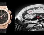 Relógios Chopard e Hublot: qual combina mais com seu pai?