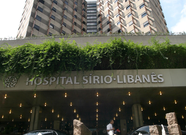 Hospital s rio liban s arma jantar em comemora o ao dia - Hospital sirio libanes sao paulo ...