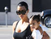 Kim Kardashian e North West || Créditos: Getty Images