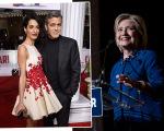 George e Amal Clooney em campanha por Hillary Clinton