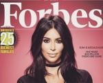 Kim Kardashian é a capa da edição de julho da revista