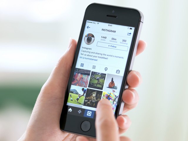 A partir de agora é possível dar zoom nas imagens do Instagram