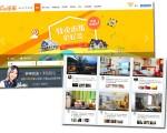 Além do Airbnb as redes hoteleiras agora precisam se preocupar com a crescente popularidade do app Tujia
