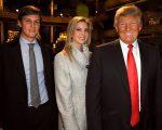 Jared Kushner, Ivanka e Donald Trump