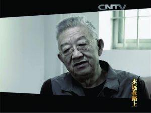 Corruptos estrelam reality que é sucesso de audiência na TV chinesa