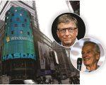 A sede da Nasdaq, em NY, Bill Gates e Jorge Paulo Lemann