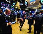 Bolsa de NY nesta terça-feira: agito