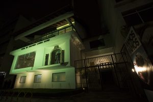 Casa de Cultura Laura Alvim reúne turma descolada em busca de música boa no Rio