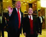 Donald Trump e Masayoshi Son