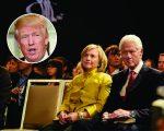 Bill e Hillary: presença confirmada na posse de Trump