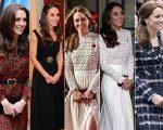 Kate Middleton: momentos diferentes com a mesma pose