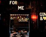 O bar é aposta de Denis Nicolini e seu time de sócios, também envolvidos no restaurante UN, Vila Seu Justino e High Line Bar