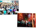 Highlights da festa armada pela Banda Gueri-Gueri em 2016. No dia