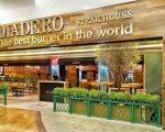 Fachada do Madero Steak House  no Rio Design Leblon: QG do camarote A Festa