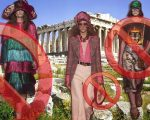 Acrópole de Atenas e alguns looks da coleção de verão 2017 da Gucci