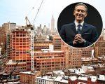 Howard Schultz e seu novo endereço em NY