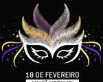 Aula especial de Carnaval acontece neste sábado