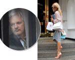Julian Assange e Pamela Anderson na frente da embaixada