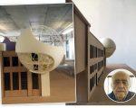Niemeyer e o projeto em Leipzeig, na Alemanha