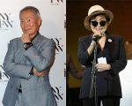 George Takei e Yoko Ono