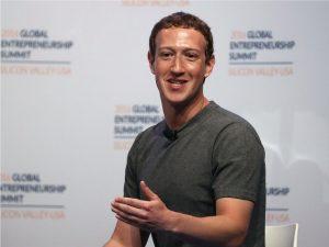 Zuckerberg, que largou a faculdade, vai receber diploma de Harvard
