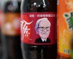 A Chekky Coke com o rosto de Buffett