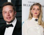 Elon Musk e Amber Heard
