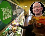 Depois da Whole Foods, qual será a próxima tacada de Jeff Bezos?