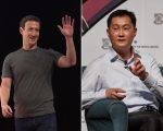Zuckerberg e Pony Ma