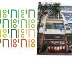 Detalhe do convite criado pelos artistas Detanico & Lain e a fachada da Casa do Povo