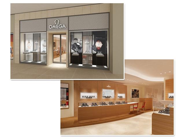 Nova Loja da Omega no Shopping Cidade Jardim    Créditos: Divulgação