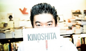 """Com festa, Tsuyoshi Murakami lança o livro """"Kinoshita e o Jazz do Murakami"""""""