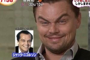 DiCaprio imitou Jack Nicholson e Glamurama adorou o resultado