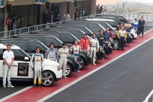 Glamurama convida para o Fast Drive Jaguar Land Rover em SP