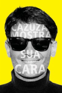 Exagerado, eu? A letra de Cazuza no Museu da Língua Portuguesa!