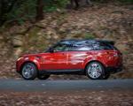 Lançamento da nova Range Rover Sport agita o MuBE nesta quinta
