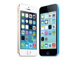 Queridinho dos glamurettes, o iPhone agora é Nextel!
