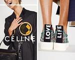 Cores e sorriso na campanha de primavera da Céline