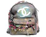 Desejo do Dia: a mochila punk Chanel, puro high-low