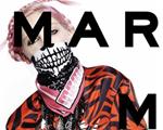 Marc Jacobs lança campanha no Instagram para escolher suas novas modelos