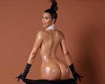 Derrière de Kim Kardashian vira protagonista em capa de revista. Oi?