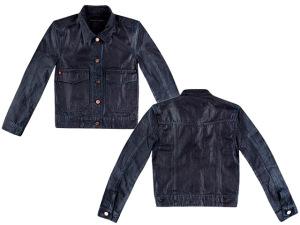 Dica DZARM. de hoje é a jaqueta resinada, muito além do básico