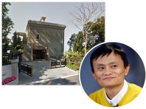 Bilionário do Alibaba compra a casa mais cara de Hong Kong