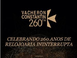 Vacheron Constantin comemora 260 anos lançando relógio poderoso