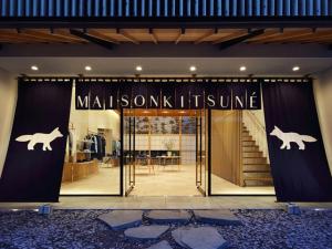 Maison Kitsuné abre loja e café no bairro mais cool de Tóquio. Vem ver!