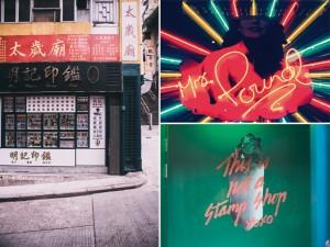Conheça o Mrs. Pound, speakeasy em Hong Kong disfarçado de loja de selos