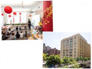 Avenues, escola de Nova York, anuncia planos para São Paulo em 2017