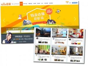 Chineses inventam sua versão do Airbnb, mas com uma bela vantagem…